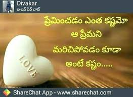 Love Quotes In Telugu Pictures Imaganationfaceorg Interesting Love Quotes Fir Telugu