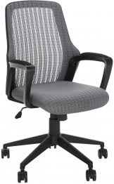 office chairs john lewis. john lewis lois office chair grey chairs