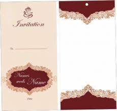 Great Free Printable Blank Wedding Invitation Templates
