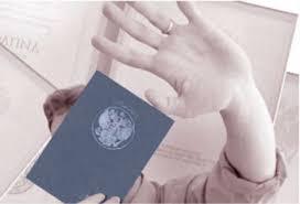 Купить диплом решение для уверенных в себе людей goz diploms com Ответственность за покупку диплома
