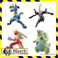 Mô hình Shodo Pokemon Lucario - Darkrai - Bashamo (Blaziken) - Banguilas