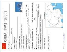 China Fact Sheet (Free) - Homeschool Den