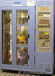 Flower Vending Machine For Sale Impressive 48 Cool Vending Machines From Japan