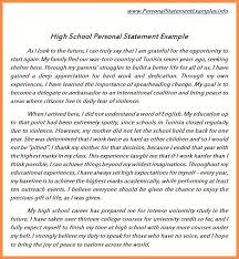 high school personal statement essay examples  high school personal statement essay examples high school personal statement essay examples high school personal statement