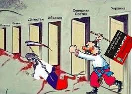 """Боевики """"ДНР"""" покинули здание исполкома в Артемовске - Цензор.НЕТ 6043"""