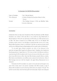 write my dissertation synopsis custom writing company write my dissertation synopsis
