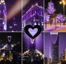 Welcome Purple Saudi Arabia Lights Up In Purple To Welcome Bts