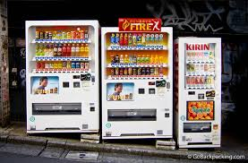 Asian Vending Machines