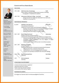 Sample Mckinsey Resume Template Image Pdf University Student Cv