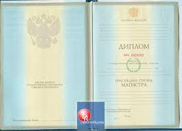 Средний балл диплома работа Ст 4702 2014 n 466 Собрание законодательства Российской средний балл диплома работа Федерации ст 126 n 6 утвердить прилагаемый Порядок заполнения