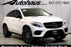 Request a dealer quote or view used cars at msn autos. Used 2018 Mercedes Benz Gle Class Coupe For Sale Near Me Edmunds