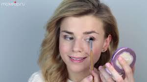 Как правильно наносить <b>кремовые тени для век</b>? - YouTube