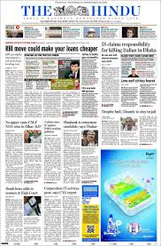 What are the Best English Newspapers in India