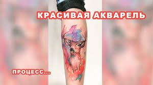 значение тату олень для мужчин и девушек 60 фото Tattooassist