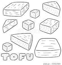 豆腐 イラスト かわいい マンガの写真素材 Pixta