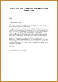 Work Reference Letter Template - Sarahepps.com -