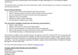 Supervisor Job Description For Resume Retail Department Manager Resume