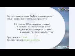 Бизнес план ателье в казахстане Типовой бизнес план probiz ru Бизнес План Ателье Реферат