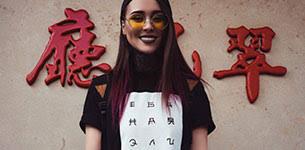 Интернет магазин модной уличной одежды | Trailhead Wear ...
