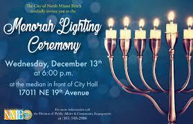 menorah lighting ceremony 2017 revised 2 jpg