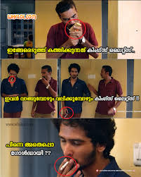 Malayalam Movie Mistakes Kismath Awesome Aram Movie Quotes Images