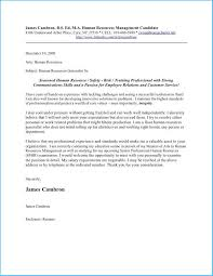 Salary Requirements On A Resumes New Salary Requirements Cover Letter As Resume Cover Letter