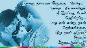 Love Quotes Facebook Cool Love Quotes In Facebook 48 Joyfulvoices