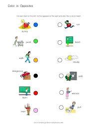 Opposites Worksheets For Kindergarten Free Antonyms Game Worksheet