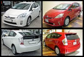 File:Prius 2010 vs Prius v.jpg - Wikimedia Commons