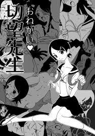 Zetsubou sensei doujin hentai