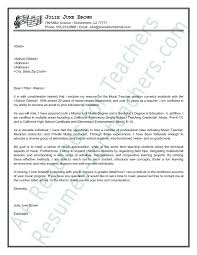 New Teacher Cover Letter Sample Cover Letter Sample For Teachers