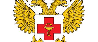 Министерство здравоохранения Республики Ингушетия Опровержение информации СМИ