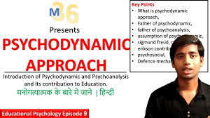 Psychodynamic Approach Psychodynamic Approach Sigmund Freud Jung Adler And Erikson Introduction To Approach