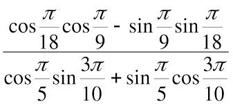 Контрольная работа по математике Тригонометрия  Вычислите hello html m5d13d6af gif