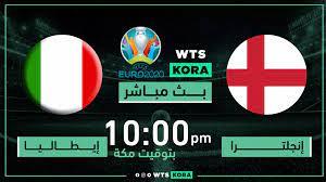 مشاهدة مباراة إيطاليا ضد إنجلترا بث مباشر اليوم 11-7-2021 في نهائي يورو  2020 - واتس كورة