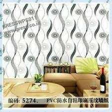 Alamat Toko Wallpaper Dinding Di Bandung