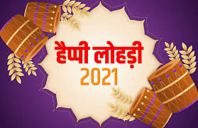 happy lohri 2021 status News ...