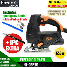 philippines hoyoma jigsaw 650w ht js650 plus extra blade