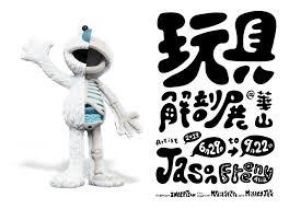 公仔總動員玩具迷最愛的角色都被解剖啦 Dfun