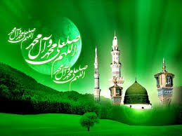 Image result for عید مبعث