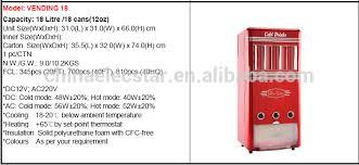 Automatic Products Vending Machine Codes Best Automatic Vending MachineVending FridgeCan Shaped Vending