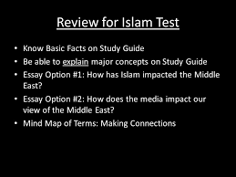 review for islam test know basic facts on study guide ppt video  review for islam test know basic facts on study guide