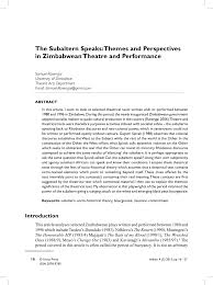 essay about thesis writing useful phrases