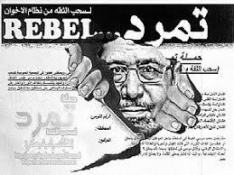 الثورة والانقلاب: ماذا يجري في مصر؟