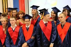 Выпускники Академии госслужбы Коми получили дипломы КомиОнлайн При этом документ о высшем образовании с отличием получили четырнадцать выпускников