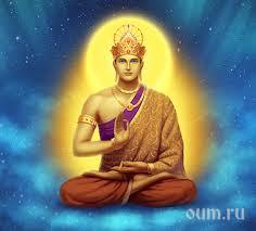 Практика Будды Шакьямуни ru Здравый Образ Жизни Практика Будды Шакьямуни