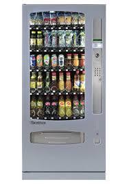 Wurlitzer Vending Machine Cool Wurlitzer D Vendtrade