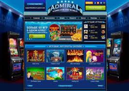 Играть в игровые автоматы адмирал