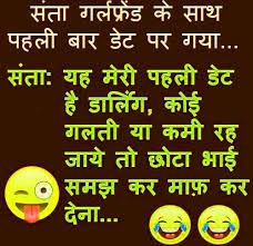 hindi sms jokes hindi shayari