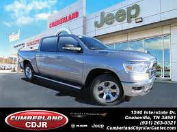 NEW 2019 RAM 1500 BIG HORN / LONE STAR CREW CAB 4X4 5'7 BOX